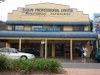 Tugun Medical Centre